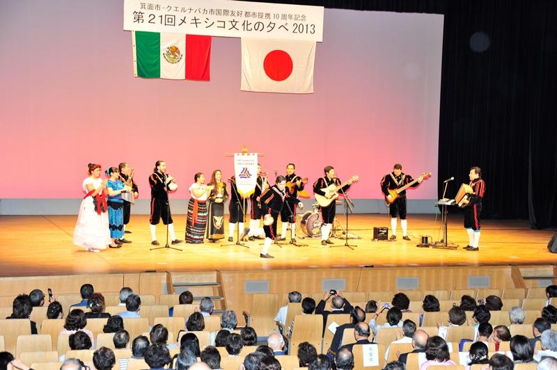 Concierto en el Minoh Auditorium