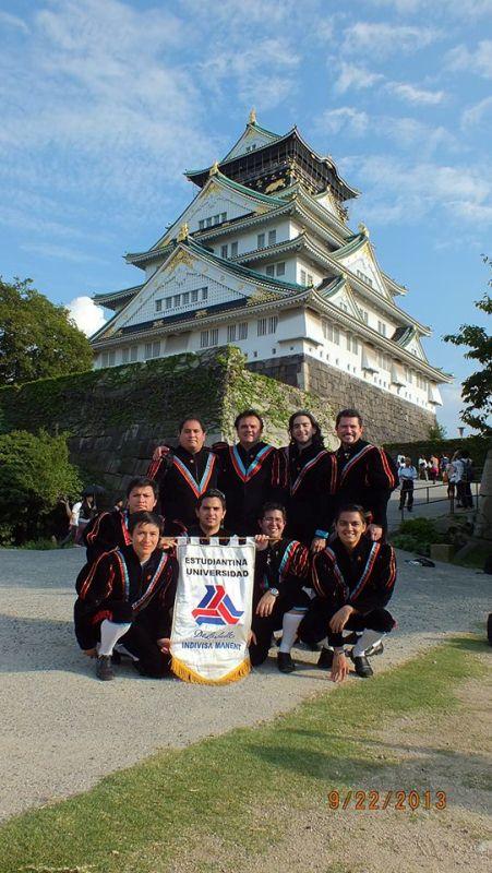 En el Castillo de Osaka